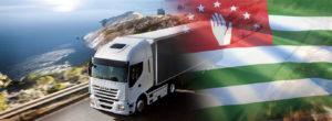 Экспорт в Абхазию из России