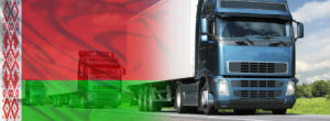 Экспорт в Беларусь, Экспорт в Белоруссию